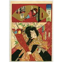 Toyohara Kunichika: Nakamura Sojuro - Haiyu Rakugo Atari Kurabe - Artelino