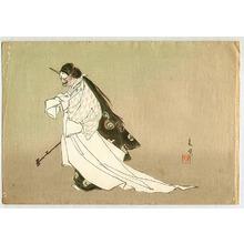 Matsuno Sofu: Aoi no Ue - Noh Ga Taikan - Artelino