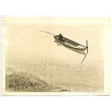 Aoyama Masaharu: Fishing Boat - Artelino