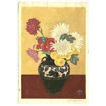 Aoyama Masaharu: Flower Vase - Artelino