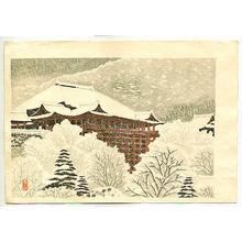 Aoyama Masaharu: Kiyomizu Temple - Artelino