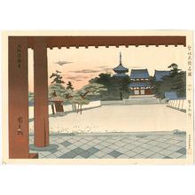 Tokuriki Tomikichiro: Horyu-ji Temple - Famous, Sacred and Historical Places - Artelino