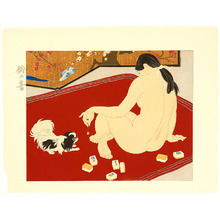 Ishikawa Toraji: Beauty and Dog - Artelino