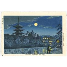 Fujishima Takeji: Moonlight in Sarusawa Pond - Nara - Artelino