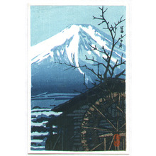 Kawase Hasui: Mt.Fuji and Water Mill - Artelino
