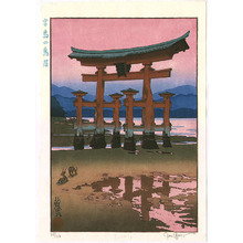 Paul Binnie: Torii at Miyajima - Artelino