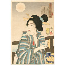 Tsukioka Yoshitoshi: Looking Delicious - Fuzoku sanjuniso - Artelino