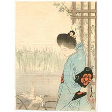 Ogata Gekko: Blooming Iris - Artelino