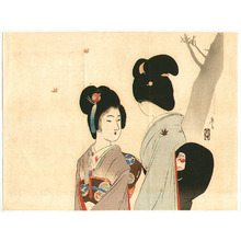 Tomioka Eisen: Conversation under Maple Tree - Artelino