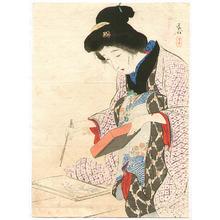 Kaburagi Kiyokata: White Fish - Artelino