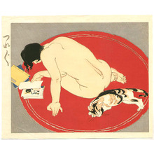 Ishikawa Toraji: Beauty and Cat - Artelino