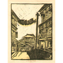Maekawa Senpan: Myoban Hot Spring - Artelino