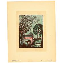 Hirakawa Seizo: Landscape - Artelino