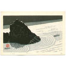 前田政雄: Ryoan Temple - Artelino