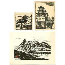 Maeda Masao: Landscapes - Artelino