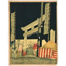Koizumi Kishio: Konpira Shrine at Tora-no-mon Gate - Hundred Views of Great Tokyo - Artelino