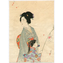 Mizuno Toshikata: Mother and Daughter back from a Festival - Artelino