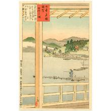 小林清親: Chuzenji Lake - Famous Sights of Japan - Artelino