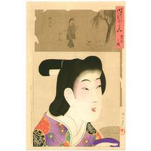 Toyohara Chikanobu: Kanbun - Jidai Kagami - Artelino