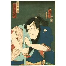 Utagawa Kuniaki: Samurai Hyosuke - Artelino