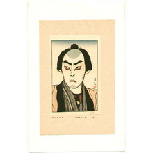 名取春仙: Tomomori - Modern Actor Portraits - Artelino