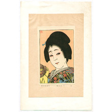 Natori Shunsen: Yayoi - Modern Actor Portraits - Artelino