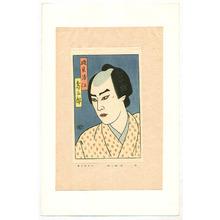 Ishii Hakutei: Isogai - Modern Actor Portraits - Artelino