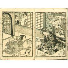 Utagawa Kunisada: Eagle and Cat - Action Story - Artelino