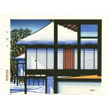 Karhu Clifton: Katsura-rikyu - Artelino