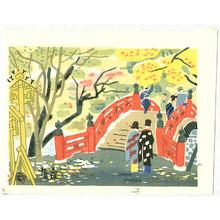 Kotozuka Eiichi: Takao, Kyoto - Artelino