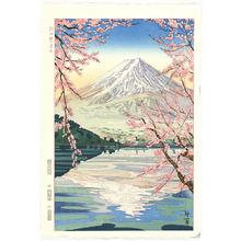 Okada Koichi: Fuji from Kawaguchi - Artelino