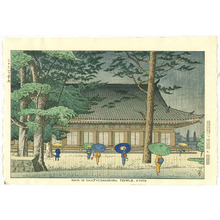 Fujishima Takeji: Rain in Sanjysangendo Temple - Kyoto - Artelino