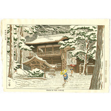 藤島武二: Snow in Yuki Shrine - Artelino