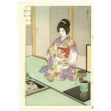 笠松紫浪: Tea Ceremony - Artelino