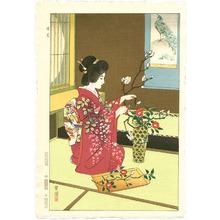 笠松紫浪: Ikebana - Artelino