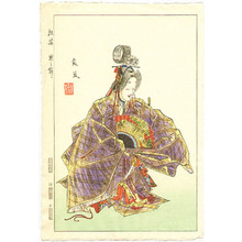 Matsuno Sofu: Dance of Love - Twelve Months of Noh Pictures - Artelino