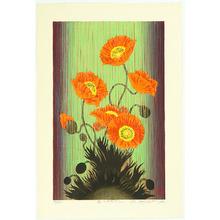 Hayashi Waichi: The Light and Poppies - Artelino