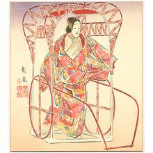 Matsuno Sofu: Yuya - Noh Twelve Months - Artelino