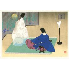 前田政雄: The Flute - The Tale of Genji - Artelino