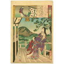 豊原周延: Poetess and Cuckoo - Azuma Nishiki Chuya Kurabe - Artelino