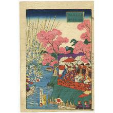 歌川国貞三代: Torpedo on Sumida River - Tokyo Meisho No Uchi - Artelino