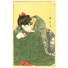 Utagawa Kunimasa: Beauty and Kitten - Artelino
