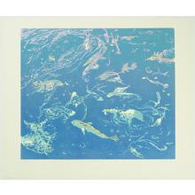 Inoue Shigeko: Sound of the Ocean - Artelino