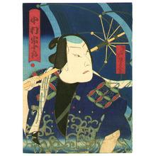 Sasaki Yoshimitsu: Nakamura Sojuro - Kabuki - Artelino