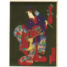 Utagawa Yoshitaki: Ichikawa Udanji - Kabuki - Artelino