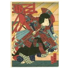 Shugansai Shigehiro: Kissing Birds Banner - Kabuki - Artelino