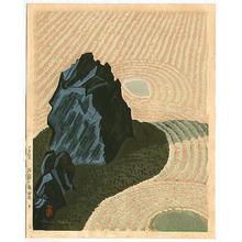 Maeda Masao: Stone Garden - F - Artelino
