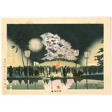 Fujishima Takeji: Cherry Blossoms at Maruyama Park - Artelino
