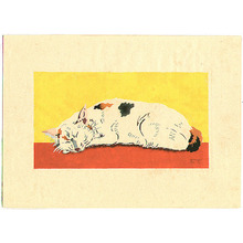 Unknown: Sleeping Cat - Artelino
