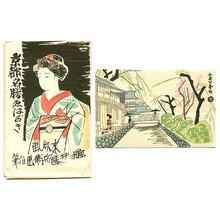 Kamei Tobei: Scenery of Kyoto -2 - Artelino